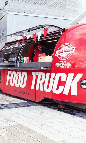 USTA FOOD TRUCK